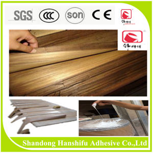 Technology Shandong Hanshifu Wood Working Glue pictures & photos