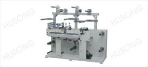 Multi-Function Rotary Die-Cutting Machine (HSDF-B)