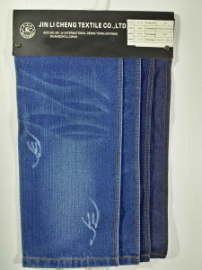 A012-8A Denim Fabric for Garment Industry Use pictures & photos