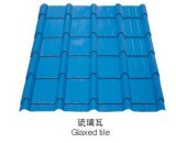Beautiful Roofing Panel for Prefabricated Warehouse pictures & photos