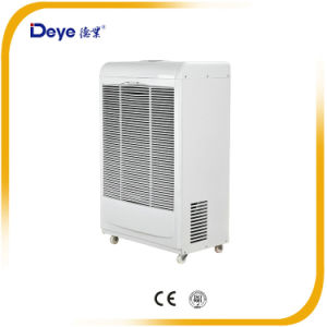 Dy-6120eb Practical Hot Product Fresh Air Dehumidifier for Swimming Pool pictures & photos