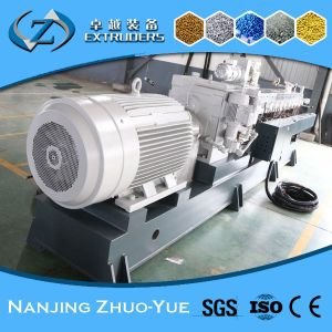 Extruder for Plastic Recycling pictures & photos