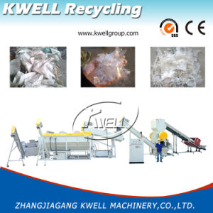 PP PE Film Washing Recycling Machine pictures & photos
