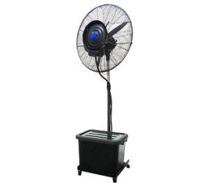 Outdoor Evaporative Misting Cooler Fan pictures & photos