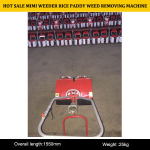 Hot Sale Rotary Weeder / Mini Manual Weeder for Sale pictures & photos