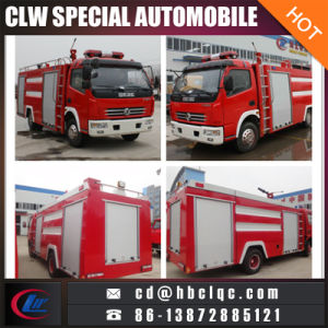 1200gal 1500gal Fire Engine Truck Fire Fighting Vehicle Water Bowser pictures & photos