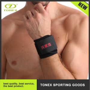 Sports Elastic Compression Buckle Magic Tape Adjustable Wrist Strap pictures & photos