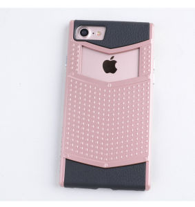 New Arriving Full Covered Anti Fall Cell Phone Case for iPhone 7/7 Plus pictures & photos