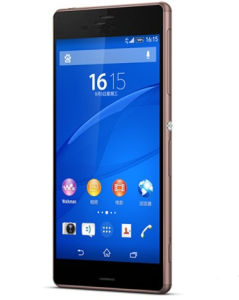Original Unlocked L55t Wholesale Android Waterproof 4G Lte Qude Core 5.2 Inches Smart Mobile Phone pictures & photos