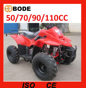 Best Price 4 Wheel 50cc Gas ATV 4 Stroke ATV Mc-02 pictures & photos