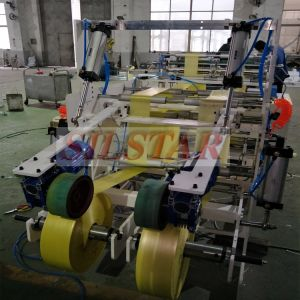 High Speed Star Seal Bag Making Machine pictures & photos
