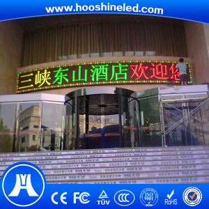 Stable Performance Outdoor P10 DIP Green LED Display pictures & photos