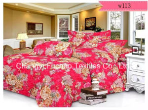 Factory Sells Home Textile Supplier Duvet Cover 100% Cotton Bedding Set Home Textile pictures & photos
