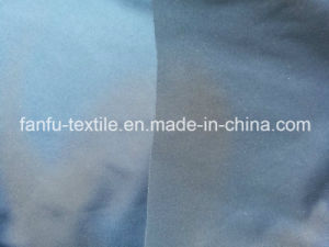 Low-Elastic Weft Twisted Memory Fabric for Jacket