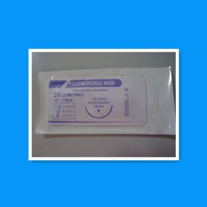 Medical Suture/ Suture Kit /Surgical Suture/Suture pictures & photos
