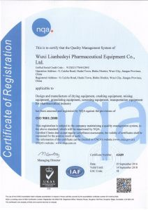 Vhj-2.5 V Type Dry Powder Blending Machine pictures & photos