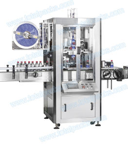 Shrink Labelling & Wrapping Machine (LB-300A) pictures & photos