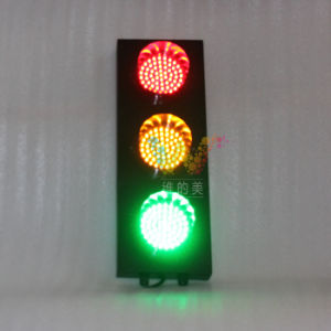 Two Aspects Mini 125mm Customized LED Traffic Signal Light pictures & photos