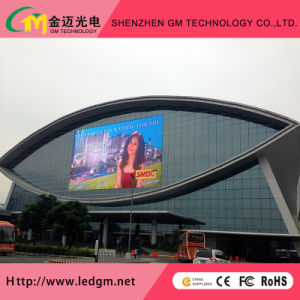 Outdoor Full Color Commercial Digital Video Wall, Curtain Screen P16/P20/P25/P31.25/P50 pictures & photos