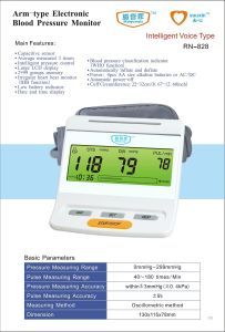 Upper Arm Blood Pressure Monitor pictures & photos