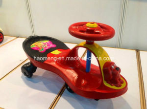Children Swing Car for Kids pictures & photos