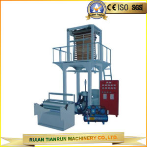 Economic Type Mini Film Blowing Machine (TR-FB45/650) pictures & photos