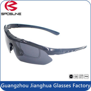 Newest Factory Wholesale Blue Welding Anti UV Filter Lens Safety Sunglasses Superlight Frame with Myopia Insert Cycling Glasses pictures & photos