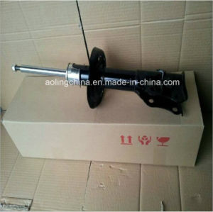 Auto Car Gas/Hydralic Front Shock Absorber for Toyota Corolla (333114) pictures & photos