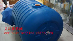 Plastic Blow Molding Making Machine pictures & photos