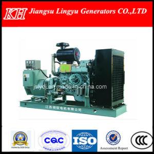 240kw/300kVA Electric Starter Hangfa Origin Diesel Generator