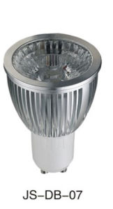 3W 5W 7W 9W Hr84 LED Lights Cup pictures & photos