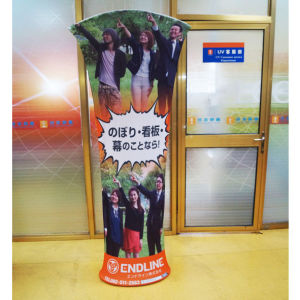 Portable Fabric Banner with Hardware, Frameless Banner Stand pictures & photos