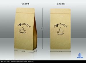 Factory OEM Fast Delivery Custom Paper Coffee Packaging Boxes pictures & photos