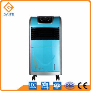 2016 Summer Spray Water Evaporative Cooler pictures & photos