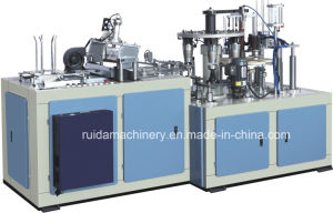 Ripple Paper Cup Forming Machine (EBZ-09) pictures & photos