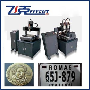 Acrylic Metal 3D Wood Carving Machine Desktop Mini CNC Router pictures & photos
