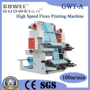 Two Color High Speed OPP PE Flexo Printing Machine (GWT-A) pictures & photos