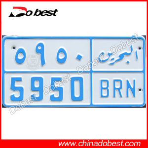 Middle East High Security License Plate pictures & photos
