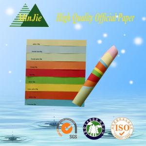 Color Copy Paper Type Photocopy Paper A4 80 GSM for Copier