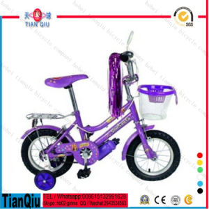 2016 China Supplier Mother and Baby Bike, 4 Wheel Mini BMX Kids Bike Bicycle for Children pictures & photos