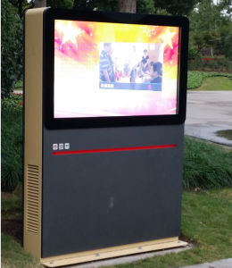 47inch IP65 LCD Player pictures & photos