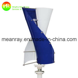 Hyacinth Wind Generator 300W Wind Generator 48V pictures & photos