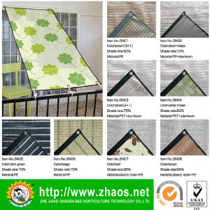 Sun Reflect Aluminium Shade Sail pictures & photos