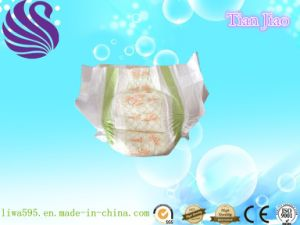 Hot Sell Disposable Baby Diaper with Cheap Price pictures & photos