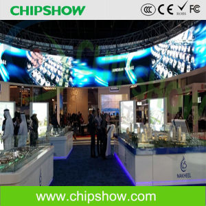 Chipshwo P3.91 Rent Indoor LED Video Wall pictures & photos