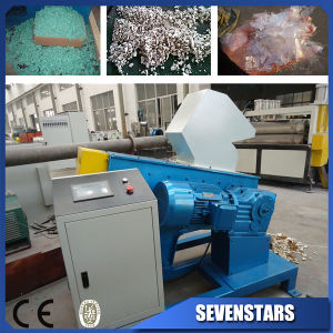 High Output Low Price Plastic Shredder and Crusher Manufacturer pictures & photos