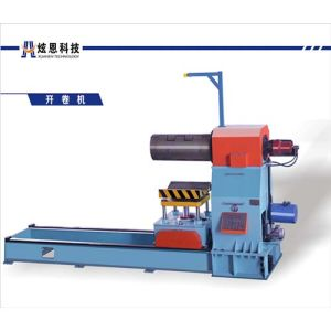 Xe1200hb4-180 Decoiler for 180 Times Per Minute Cutting Line