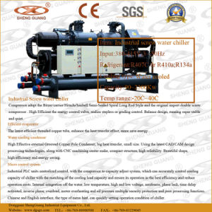 Water Cooled Chiller /Open Type Double Screw Type 100kw pictures & photos