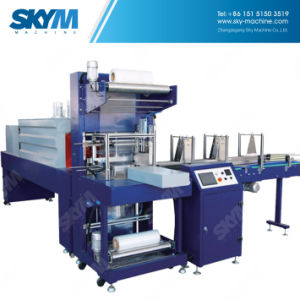 China Heat PE Film Shrink Wrapper Machine Price pictures & photos