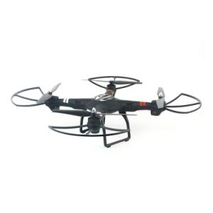 312303QC-2MP HD Camera One Axis Gimbal 2.4G 4CH 6axis RC Quadcopter RTF pictures & photos